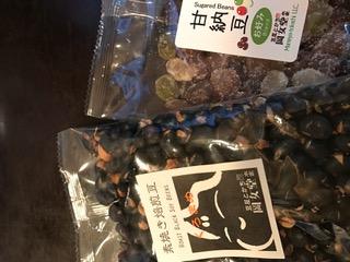 岡女堂の甘納豆